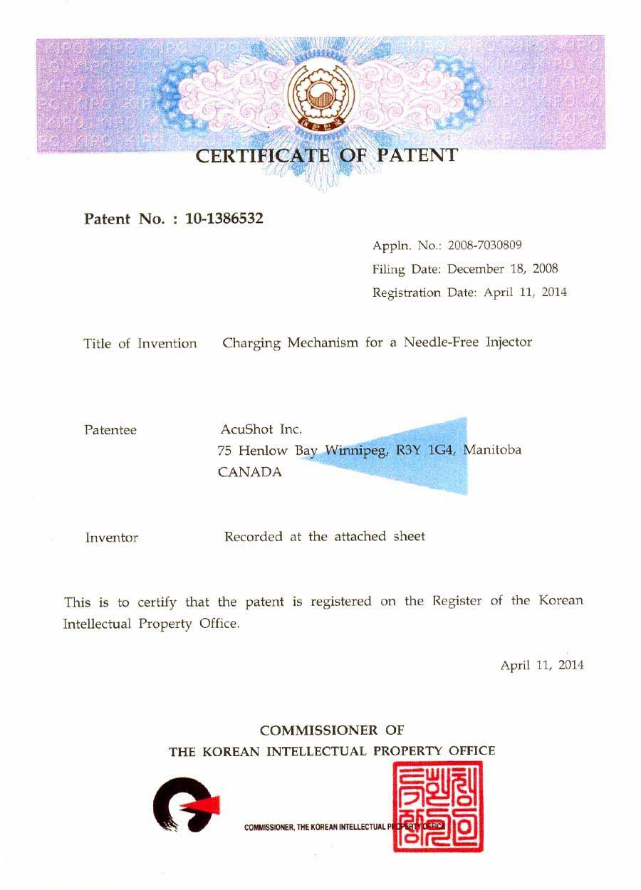 Korea Patent